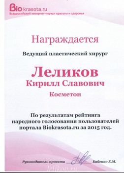 diploma-1-768x1065